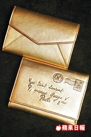 Ysl Y Mail Collection Nitrolicious Com