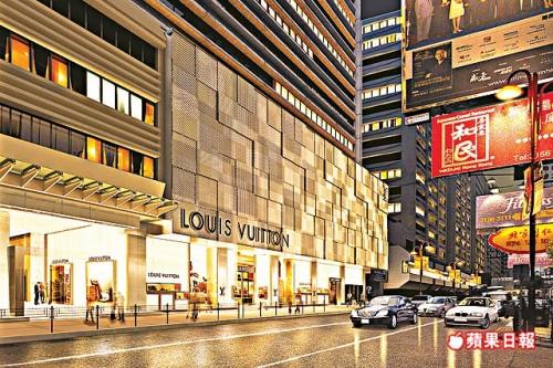 Louis Vuitton Hong Kong Flagship Store - nitrolicious.com 05bcb7df1ac