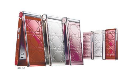 Christian Dior's 'Diorphone'