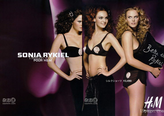 Sonia Rykiel for H&M Ad Campaign [First Look]