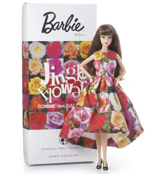Barbie by Comme des Garçons