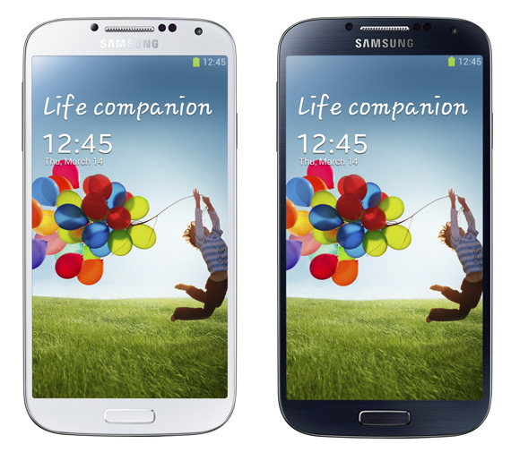 nitro:licious x Samsung Galaxy S 4 Mother's Day Giveaway