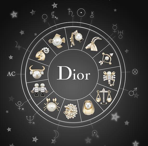 Tell Me Dior Zodiac Collection