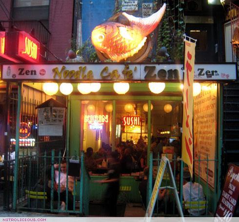 Retrogurl S Restaurant Reviews 2007 Nitrolicious Com