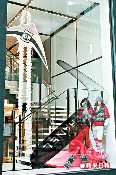 Chanel Sport Exhibition