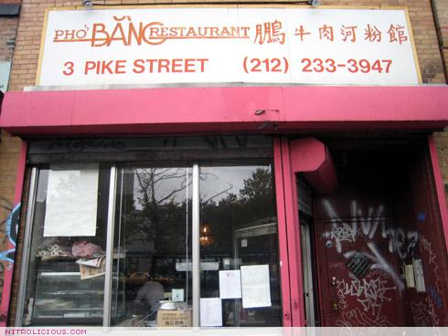 Pho Bang Restaurant – 09.21.2007